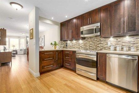 R2195350 - 213 5723 BALSAM STREET, Kerrisdale, Vancouver, BC - Apartment Unit