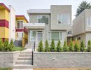 R2195377 - 5856 Main Street, Vancouver, BC, CANADA