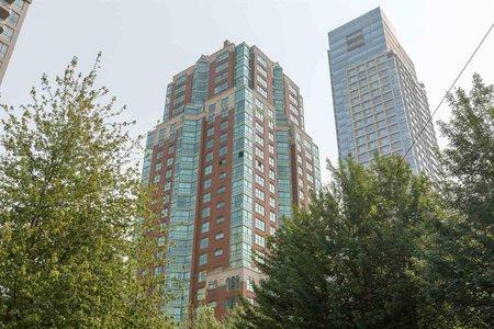 R2196562 - 1102 909 BURRARD STREET, West End VW, Vancouver, BC - Apartment Unit
