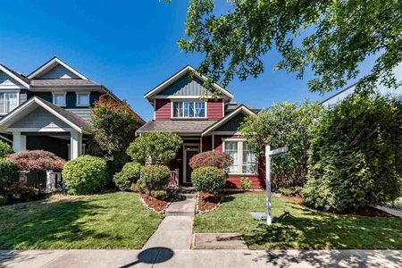 R2197567 - 12511 WESCOTT STREET, Steveston South, Richmond, BC - House/Single Family