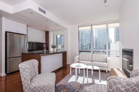 R2198121 - 701 1005 BEACH AVENUE, West End VW, Vancouver, BC - Apartment Unit