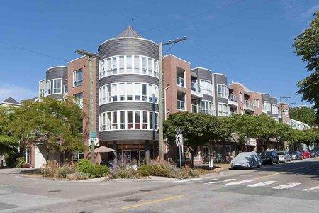 R2198128 - 208 789 W 16TH AVENUE, Fairview VW, Vancouver, BC - Apartment Unit