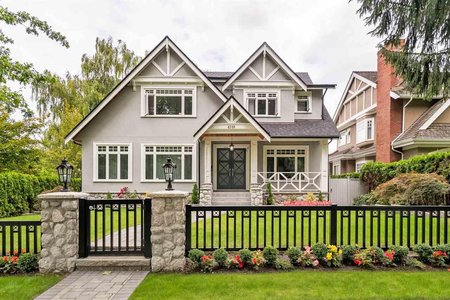 R2198423 - 4510 OSLER STREET, Shaughnessy, Vancouver, BC - House/Single Family