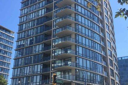 R2198432 - 1509 7360 ELMBRIDGE WAY, Brighouse, Richmond, BC - Apartment Unit