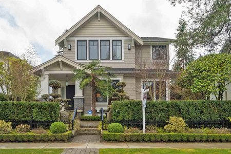 R2198485 - 1850 W 36TH AVENUE, Quilchena, Vancouver, BC - House/Single Family