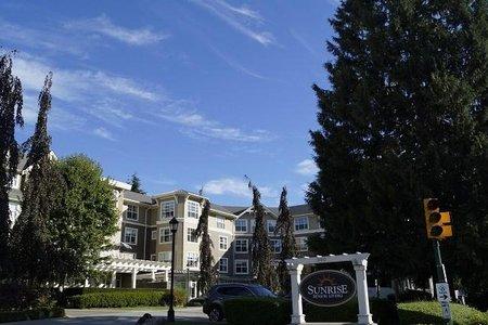 R2199550 - 201 960 LYNN VALLEY ROAD, Lynn Valley, North Vancouver, BC - Apartment Unit