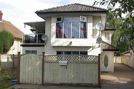 R2199801 - 2669 VANNESS AVENUE, Renfrew Heights, Vancouver, BC - House/Single Family