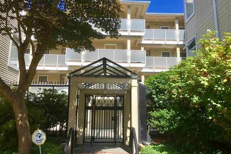 R2200244 - 205 7620 COLUMBIA STREET, Marpole, Vancouver, BC - Apartment Unit