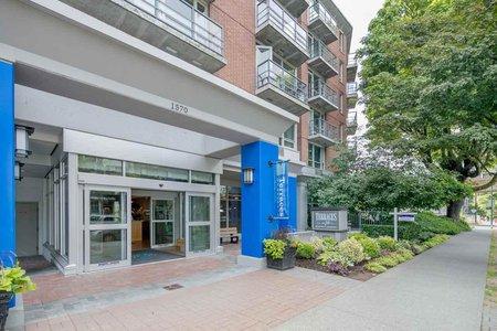 R2200452 - 901 1570 W 7TH AVENUE, Fairview VW, Vancouver, BC - Apartment Unit