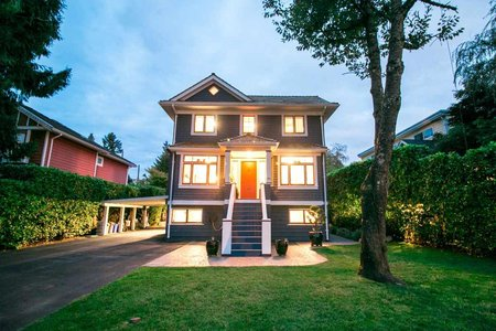 R2200522 - 1816 MAHON AVENUE, Central Lonsdale, North Vancouver, BC - House/Single Family
