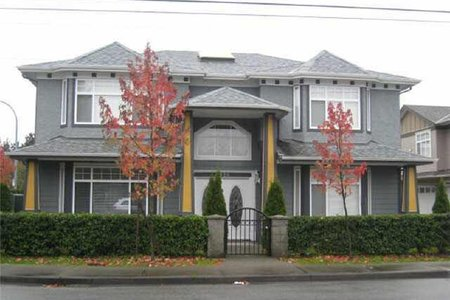 R2200754 - 7520 WILLIAMS ROAD, Broadmoor, Richmond, BC - House/Single Family