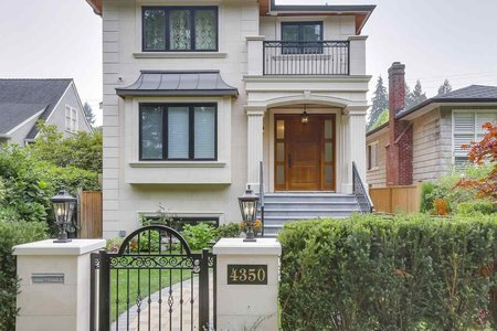 R2201349 - 4350 W 15TH AVENUE, Point Grey, Vancouver, BC - House/Single Family
