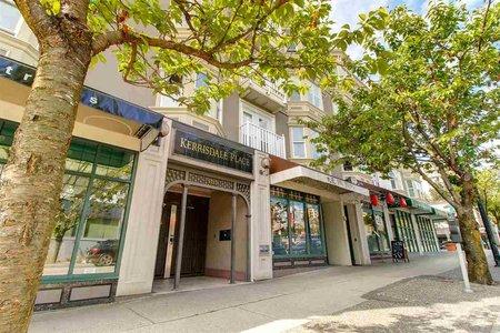 R2201551 - PH2 5723 BALSAM STREET, Kerrisdale, Vancouver, BC - Apartment Unit