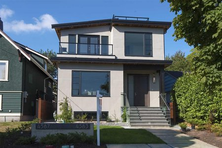 R2202250 - 4583 ELGIN STREET, Fraser VE, Vancouver, BC - House/Single Family