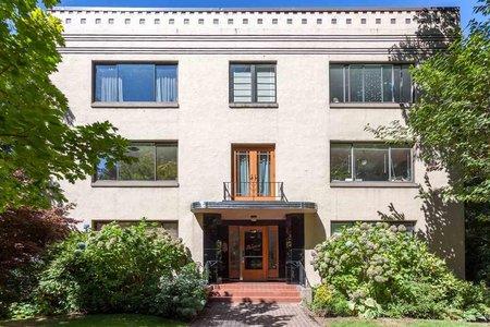 R2202324 - 202 985 JERVIS STREET, West End VW, Vancouver, BC - Apartment Unit