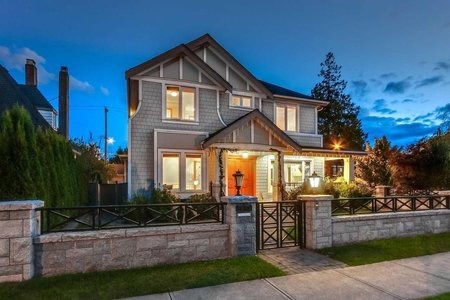 R2202857 - 1392 W 47TH AVENUE, South Granville, Vancouver, BC - House/Single Family