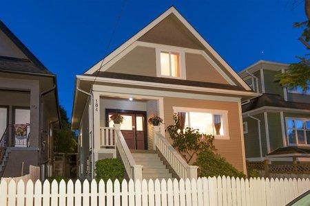 R2203042 - 184 E 22ND AVENUE, Main, Vancouver, BC - House/Single Family