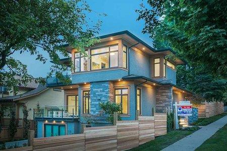 R2203471 - 4208 DUNKIRK STREET, Dunbar, Vancouver, BC - House/Single Family