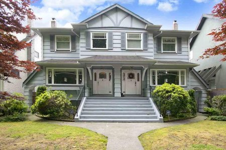 R2203500 - 1776 W 14TH AVENUE, Fairview VW, Vancouver, BC - House/Single Family