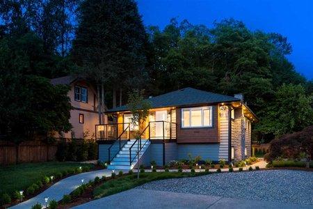 R2203693 - 1840 PHILIP AVENUE, Pemberton NV, North Vancouver, BC - House/Single Family