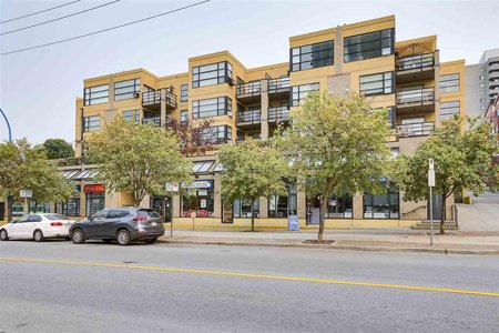 R2203780 - 508 124 W 3RD STREET, Lower Lonsdale, North Vancouver, BC - Apartment Unit