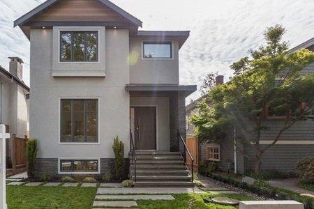R2204158 - 160 E 21ST AVENUE, Main, Vancouver, BC - House/Single Family