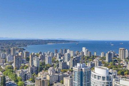 R2204250 - 5102 1151 W GEORGIA STREET, Coal Harbour, Vancouver, BC - Apartment Unit