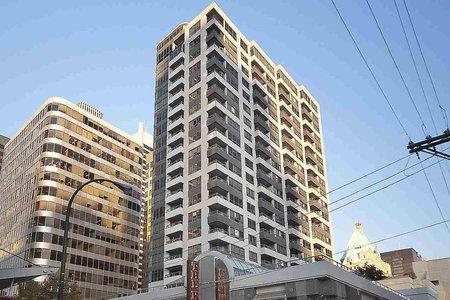 R2204264 - 1906 1060 ALBERNI STREET, West End VW, Vancouver, BC - Apartment Unit