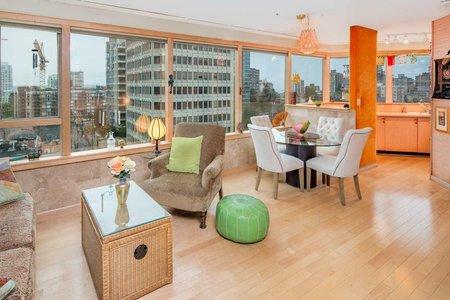 R2204274 - 707 1177 HORNBY STREET, Downtown VW, Vancouver, BC - Apartment Unit