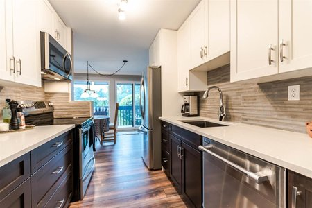 R2204936 - 1019 OLD LILLOOET ROAD, Lynnmour, North Vancouver, BC - Apartment Unit