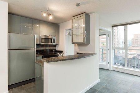 R2204987 - 1407 1068 HORNBY STREET, Downtown VW, Vancouver, BC - Apartment Unit
