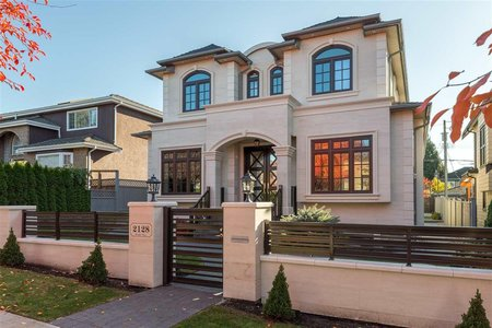R2205026 - 2128 W 22ND AVENUE, Arbutus, Vancouver, BC - House/Single Family