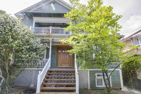 R2205221 - 786 E KING EDWARD AVENUE, Fraser VE, Vancouver, BC - House/Single Family