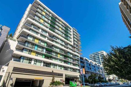 R2205851 - 1012 7733 FIRBRIDGE WAY, Brighouse, Richmond, BC - Apartment Unit