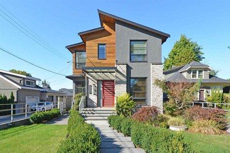 R2206231 - 5651 MACKENZIE STREET, Kerrisdale, Vancouver, BC - House/Single Family