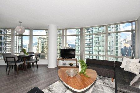 R2206398 - 1505 1288 ALBERNI STREET, West End VW, Vancouver, BC - Apartment Unit