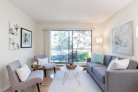 R2206645 - 202 251 W 4TH STREET, Lower Lonsdale, North Vancouver, BC - Apartment Unit