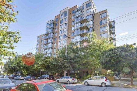 R2206729 - 1101 2288 PINE STREET, Fairview VW, Vancouver, BC - Apartment Unit