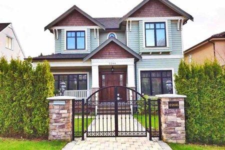 R2206781 - 2266 W 21ST AVENUE, Arbutus, Vancouver, BC - House/Single Family