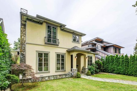 R2207088 - 3861 W 14TH AVENUE, Point Grey, Vancouver, BC - House/Single Family