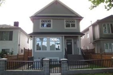 R2207131 - 5321 CHAMBERS STREET, Collingwood VE, Vancouver, BC - 1/2 Duplex