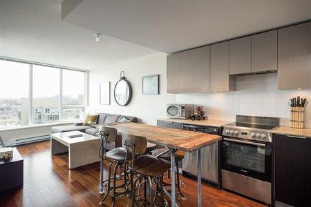 R2207303 - 1205 445 W 2ND AVENUE, False Creek, Vancouver, BC - Apartment Unit