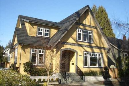 R2207368 - 2979 W 31ST AVENUE, MacKenzie Heights, Vancouver, BC - House/Single Family