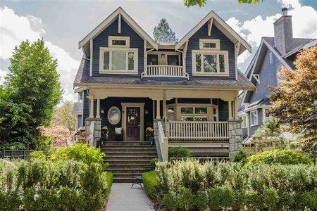 R2207402 - 3 158 W 13TH AVENUE, Mount Pleasant VW, Vancouver, BC - Townhouse