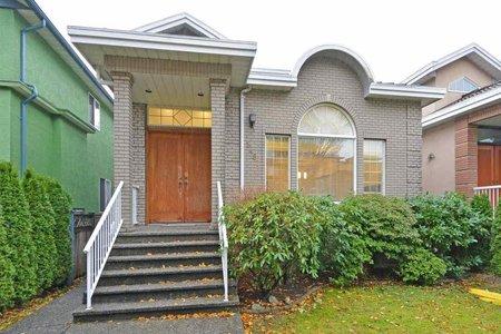 R2207623 - 8467 CORNISH STREET, S.W. Marine, Vancouver, BC - House/Single Family