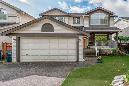 R2207867 - 22231 CHALDECOTT DRIVE, Hamilton RI, Richmond, BC - House/Single Family