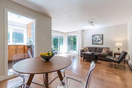 R2208075 - 205 1066 E 8TH AVENUE, Mount Pleasant VE, Vancouver, BC - Apartment Unit