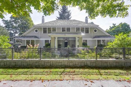 R2208088 - 1264 BALFOUR AVENUE, Shaughnessy, Vancouver, BC - House/Single Family