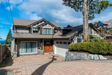 R2208107 - 4169 ST. GEORGES AVENUE, Upper Lonsdale, North Vancouver, BC - House/Single Family