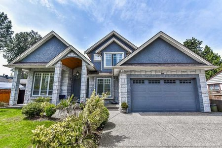 R2208114 - 8851 118A STREET, Annieville, Delta, BC - House/Single Family